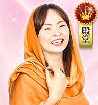 咲喜先生 電話占いウラナ 口コミ 評判 オススメ 占い