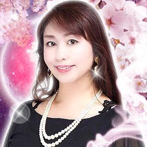 桜ノ宮先生 電話占いピュアリ おすすめ 占い師 当たる 口コミ 評判
