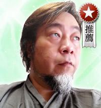 電話占いウラナ 須佐之男 当たる 口コミ 評判 占い師