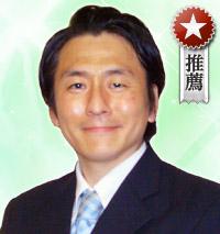 電話占いウラナ 瀧山歩先生 電話占い師 当たる 占い師 口コミ おすすめ